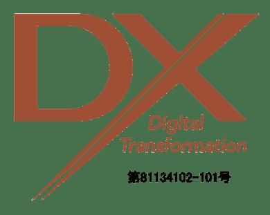 DXマーク